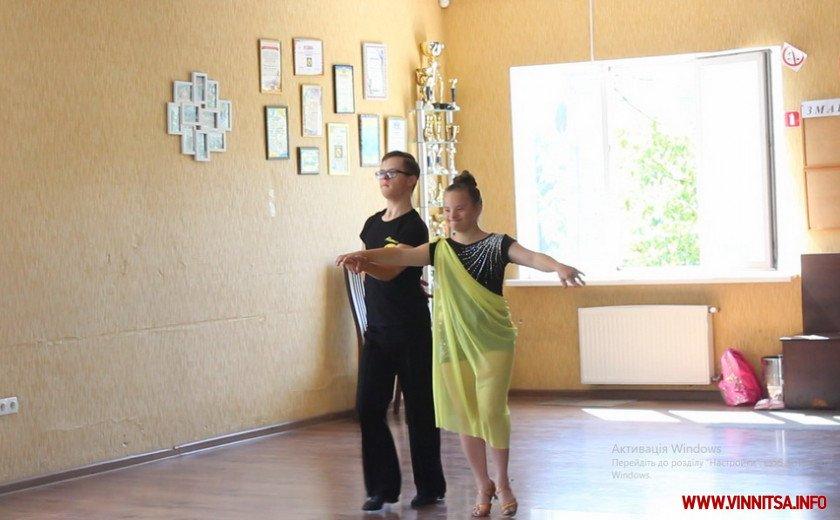 Двоє вінницьких танцюристів поїдуть представляти Україну на міжнародних змаганнях зі спортивно-бальних танців. бально-спортивні танці, змагання, синдром дауна, спортсмен, танцюрист