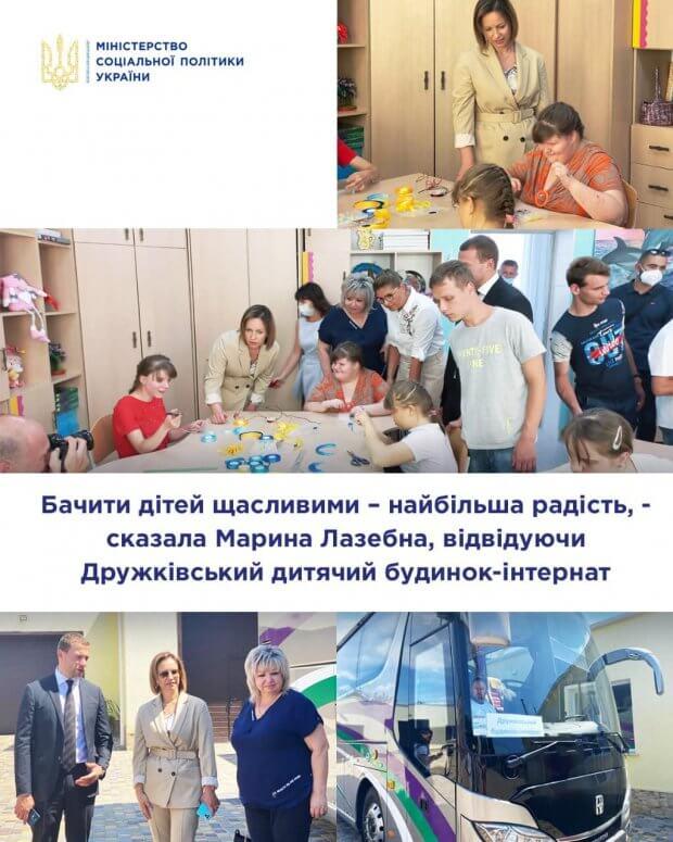 Бачити дітей щасливими – найбільша радість, – сказала Марина Лазебна, відвідуючи Дружківський дитячий будинок-інтернат. дружківський дитячий будинок-інтернат, марина лазебна, підопічний, робоча поїздка, інвалідність