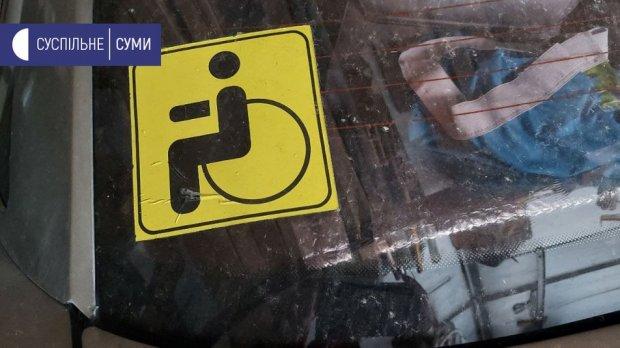 Жодна автошкола на Сумщині не навчає людей з інвалідністю їздити на авто з ручним керуванням. сумщина, авто з ручним керуванням, автошкола, навчання, інвалідність