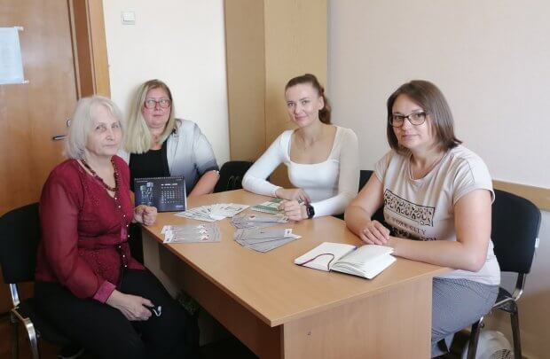 На Івано-Франківщині обговорили проблемні питання дотримання трудових прав осіб з інвалідністю. уповноважений, звільнення, порушення, робоча зустріч, інвалідність