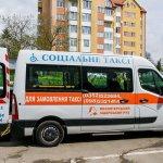 Люди з інвалідністю на Тернопільщині мають змогу користуватись соціальним таксі