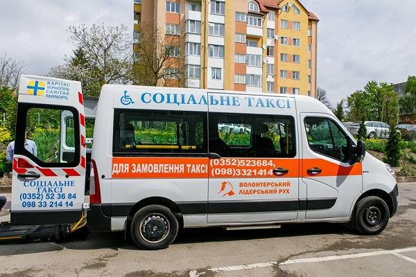 Люди з інвалідністю на Тернопільщині мають змогу користуватись соціальним таксі. тернопільщина, послуга, проєкт, соціальне таксі, інвалідність