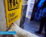 Безбар'єрність на залізниці: ЮНІСЕФ разом із незалежними експертами провели аудит головного вокзалу Києва (ФОТО). київ, аудит, вокзал, інвалідність, інфраструктура