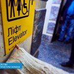 Безбар'єрність на залізниці: ЮНІСЕФ разом із незалежними експертами провели аудит головного вокзалу Києва (ФОТО)