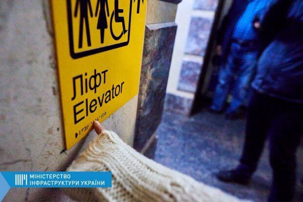 Безбар'єрність на залізниці: ЮНІСЕФ разом із незалежними експертами провели аудит головного вокзалу Києва. київ, аудит, вокзал, інвалідність, інфраструктура