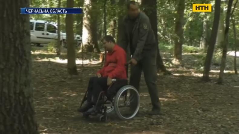 Туризм для людей з інвалідністю розвивають на Черкащині (ВІДЕО). черкащина, еко-просвітницька стежка, туризм, інвалідність, інформація