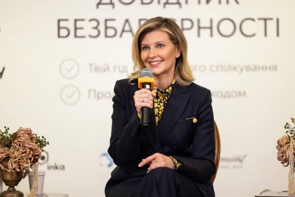 Олена Зеленська презентувала «Довідник безбар'єрності». довідник безбар'єрності, олена зеленська, спілкування, суспільство, інвалідність