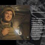 Боєць з Дніпра через суд вибивав компенсацію за друге поранення на війні