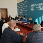 Світлина. На Тернопільщині впроваджують Національну стратегію із створення безбар'єрного простору в Україні. Безбар'ерність, інвалідність, засідання, безбар'єрний простір, Національна стратегія, Тернопільщина