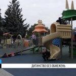 Відкрили перший інклюзивний майданчик на Черкащині (ВІДЕО)