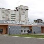 Фонд соцзахисту інвалідів відсудив у ПАТ «Сумихімпром» 4 млн грн