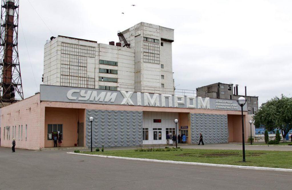 Фонд соцзахисту інвалідів відсудив у ПАТ «Сумихімпром» 4 млн грн. пат сумихімпром, фонд соцзахисту інвалідів, працевлаштування, підприємство, суд