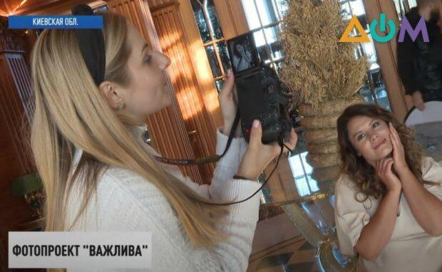 """Надихнути людей з інвалідністю: незвичайну фотосесію провели в """"Межигір'ї"""". допомога, ставлення, фотопроєкт важлива, фотосесія, інвалідність"""