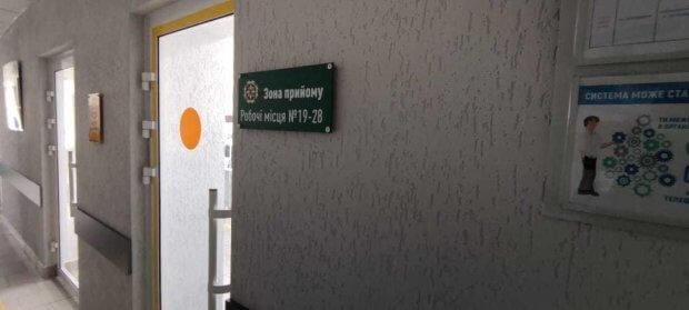 Результати моніторингу архітектурної доступності для осіб з інвалідністю у Відділі обслуговування громадян №12 (м.Бахмут Донецької області) Головного управління ПФУ в Донецькій області. бахмут, головне управління пфу в донецькій області, доступність, моніторинг, інвалідність